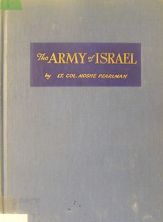 כריכת הספר The Army of Israel