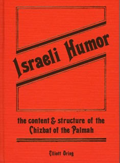 כריכת הספר Israeli Humor; The Content & Structure of the Chizbat of the Palmach