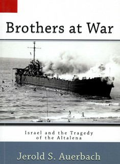 כריכת הספר Brothers at War